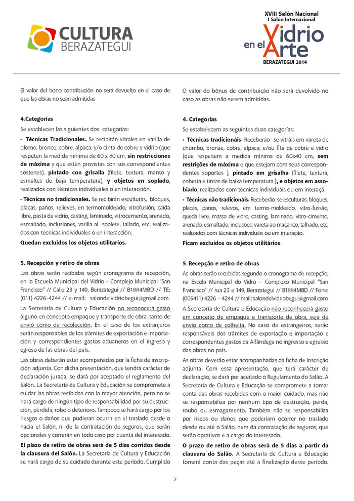 Reglamento salon vidrio-espanol-portugues Page 2